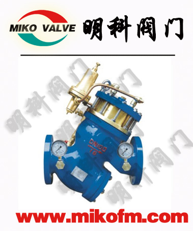 首页 产品中心 水力控制阀系列 >yq98001过滤活塞式可调式减压阀图片
